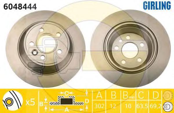 6048444 Диск тормозной VOLVO S80 06-/V70 07-/XC70 07- задний без эл.стоян.торм.D=302мм.