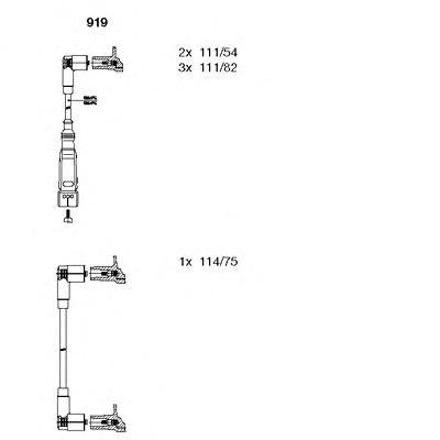 919 Комплект проводов зажигания