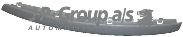 1184551470 Накладка переднего бампера левая, нижняя / VW Golf-V,Jetta-III 11/03~