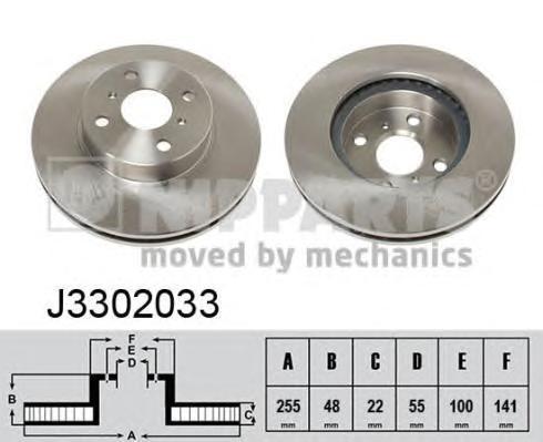 J3302033 Диск тормозной TOYOTA COROLLA 1.3-2.0 92-02 передний D=255мм.