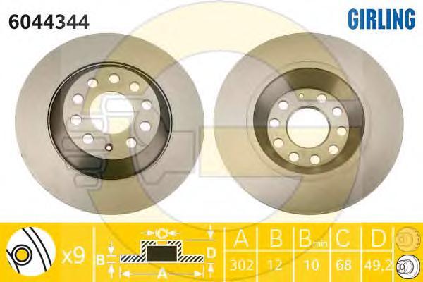 6044344 Диск тормозной AUDI A6 2.0-4.2 04- задний D=302мм.