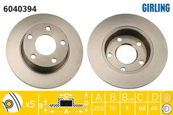 6040394 Диск тормозной AUDI A6 qattro/A6 ALLROAD 1.8-4.2 97-05 задний D=255мм.