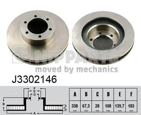 J3302146 Диск тормозной TOYOTA LAND CRUISER PRADO (J120) 2.7-4.0 02- передний