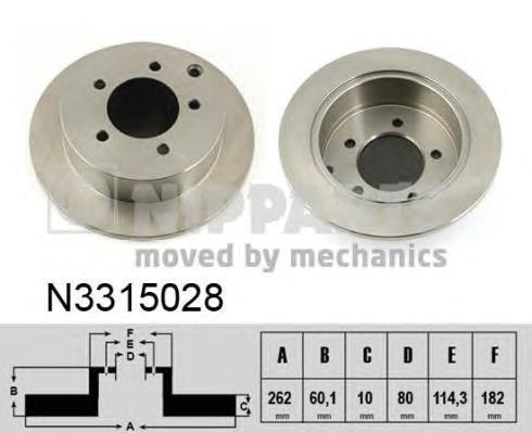 N3315028 Диск тормозной MITSUBISHI LANCER 08- задний D=262мм.