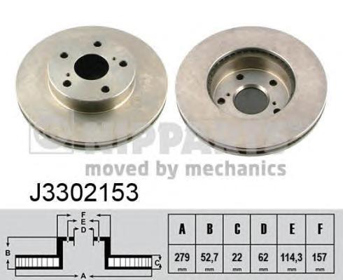J3302153 Диск тормозной TOYOTA PREVIA 2.4 90-00 передний вент.D=279мм.