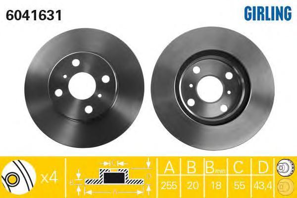 6041631 Диск тормозной TOYOTA YARIS 1.0-1.5 99- передний D=255мм.