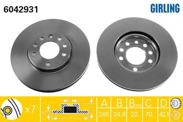 6042931 Диск тормозной OPEL SIGNUM 03-/VECTRA 02-/SAAB 9-3 02- передний вент.