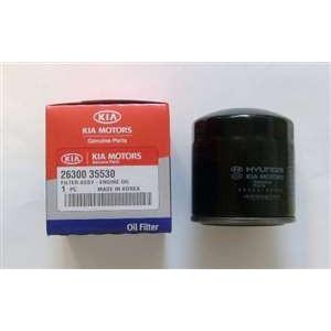 2630035530 Фильтр маслянный IX 35 2.0 THETA-2 (ТУССОН)