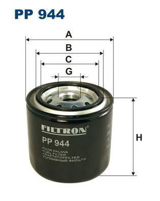 PP944 Фильтp топливный