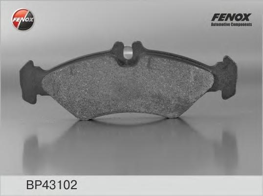 BP43102 Колодки тормозные MERCEDES SPRINTER (2-4t) 9506/VOLKSWAGEN LT 9606 задние