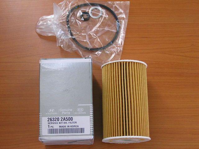 263202A500 Фильтр масляный картридж  I40 / I30 Diesel