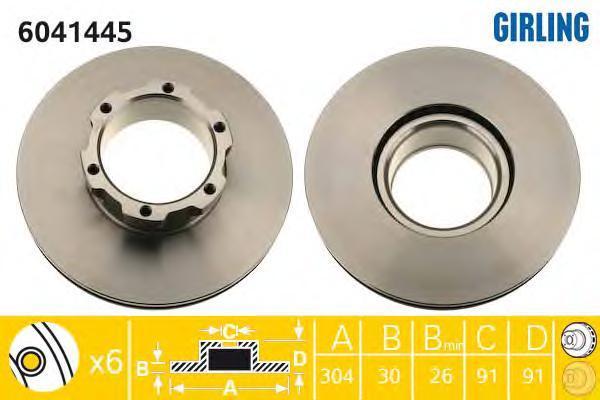 6041445 Диск тормозной MERCEDES T2/LN1 86-94 передний вент.D=304мм.