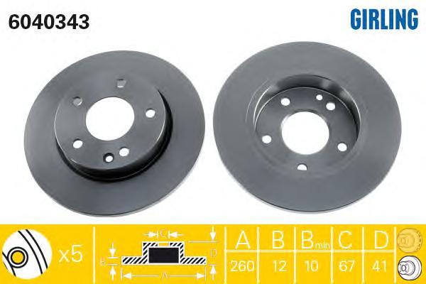 6040343 Диск тормозной MERCEDES A-CLASS W168 140-160 передний не вент. D=260мм.