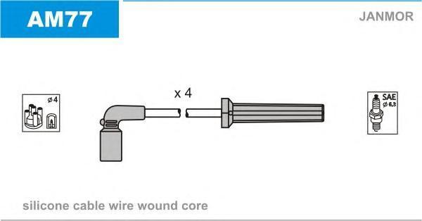 AM77 Комплект проводов зажигания DAEWOO: REZZO 1.8 00-  CHEVROLET: TACUMA 1.8 00-