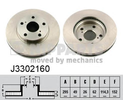 J3302160 Диск тормозной TOYOTA AURIS 2.0D/2.2D 07- передний