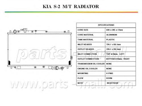 PXNDB026 Радиатор KIA SHUMA/SPECTRA/SEPHIA 1.5-1.8 M/T -04