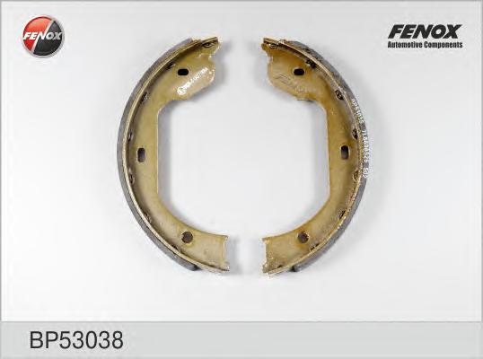 BP53038 Колодки ст.торм.BMW E60/E65/E83/E53/E70/VW T5 03-09/TOUAREG 2.5D 03-10