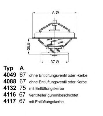 411687D1 Термостат VOLVO S80 2.5 TDI 99-06 / V70 2.5 TDI 00- / VW CRAFTER 2.5 TDI 06-