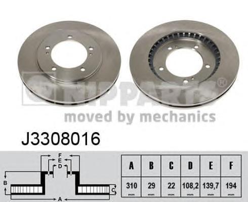 J3308016 Диск тормозной SUZUKI GRAND VITARA 2.0-2.7 98-05 передний