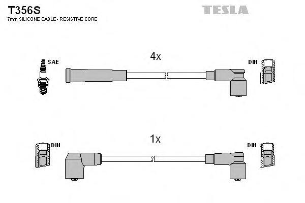 T356S Провода высоковольтные ВАЗ-2108-2115 карб. силикон Premium (к-т)