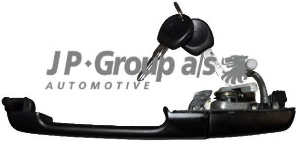 1187100880 Ручка открывания передней двери правая / VW Passat 88-92