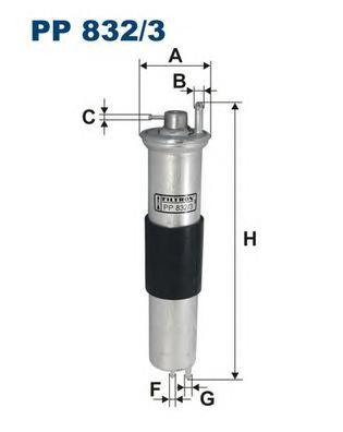 PP8323 Фильтр топливный BMW E46 316i-330i 06/01-