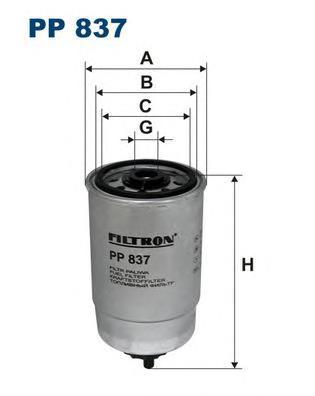 PP837 Фильтр топливный AUDI 80/100/VW PASSAT/T3 1.6D-2.0D/FIAT DUCATO 1.9D-2.8D