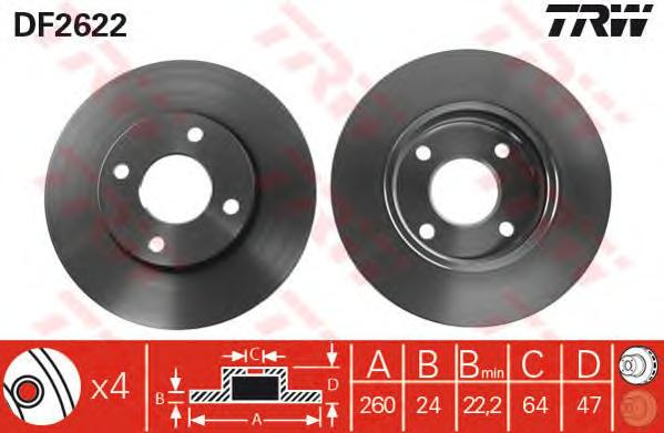 DF2622 Диск тормозной FORD MONDEO 93-00/SCORPIO 93-98 передний D=260мм.