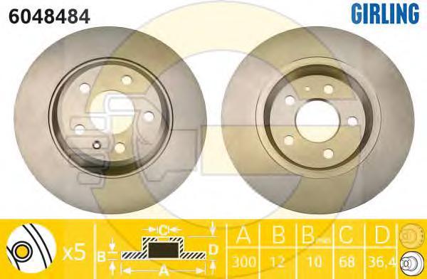 6048484 Диск тормозной AUDI A4/A5/A6/A7/Q5 задний вент.D=300мм.