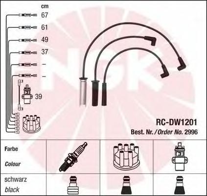 2996 Провода в/в DAEWOO ESPERO 2.0 SOHC RC-DW1201