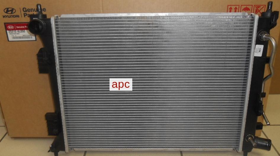 253104L050 Радиатор охл. РИО 4 АКПП/ СОЛЯРИС