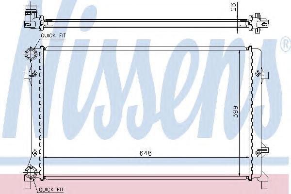 65277 Радиатор VAG A3/A5/OCTAVIA/G5/PASSAT 1.4-2.5/2.0D 03-/05-