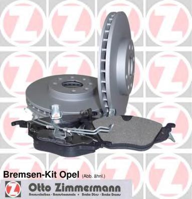 640420000 Комплект тормозов, дисковый тормозной механизм