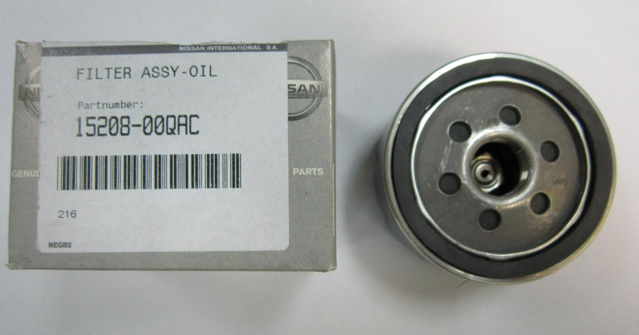 1520800QAC Фильтр масл. G15RX70 C11XSC11X76