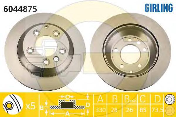 6044875 Диск тормозной AUDI Q7/VW TOUAREG/PORSCHE CAYENNE задний вент.