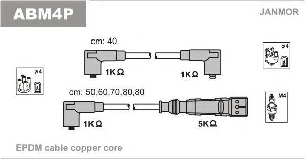ABM4P Комплект проводов зажигания AUDI: 100 84-90, 100 90-94, 100 AVANT 84-90, 100 AVANT 91-94, 200 83-91, 200 AVANT 83-91, 80 9