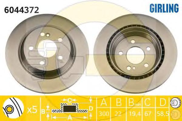 6044372 Диск тормозной MERCEDES W220 3.2-5.0 99-05 задний D=300мм.