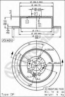 08562540 Диск тормозной TOYOTA CARINA E 2.0 92-97/CELICA 1.8 93-99 задний D=269мм.