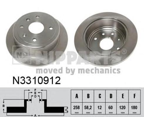 N3310912 Диск тормозной CHEVROLET EPICA 2.0-2.5 06- задний