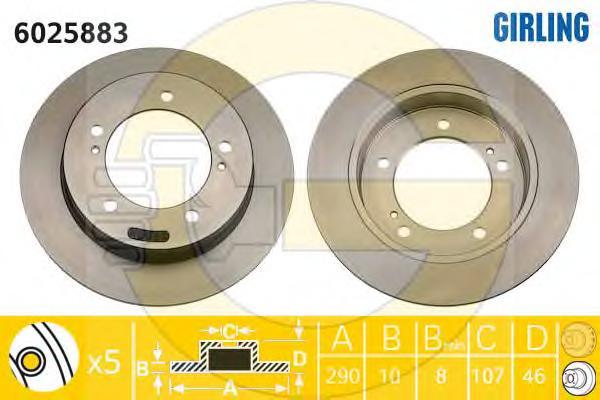 6025883 Диск тормозной SUZUKI JIMNY 1.3 98-/SAMURAI 88-/VITARA 1.6-1.9 88-98 передний