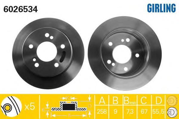 6026534 Диск тормозной MERCEDES W202 180-280 задний D=258мм.