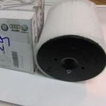 4H0129620L Фильтр воздушный / AUDI A8 2.0-4.0 10~