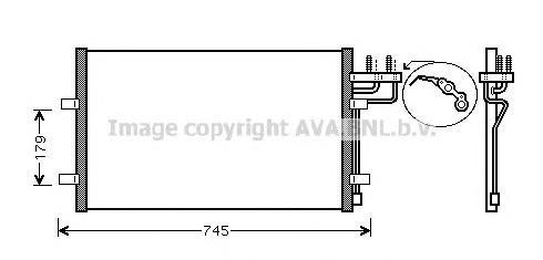 FDA5367 Конденсер FORD FOCUS II/C-MAX 1.6-2.0/1.6-2.0 TDCi 04-
