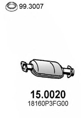 150020 Катализатор