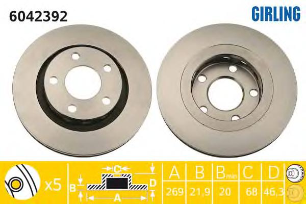 6042392 Диск тормозной AUDI A8 2.5D-6.0 97-02 задний D=269мм