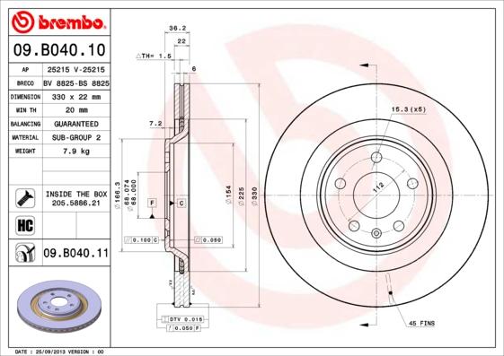 09B04010 Диск тормозной AUDI A4/A5/Q5 задний вент.D=330мм.