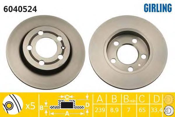 6040524 Диск тормозной AUDI A3/SKODA OCTAVIA/VW BORA/GOLF IV задний D=239мм.