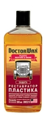 Doctor Wax DW5219 Реставратор пластика