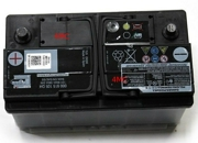 VAG 000915105DH BATTERY