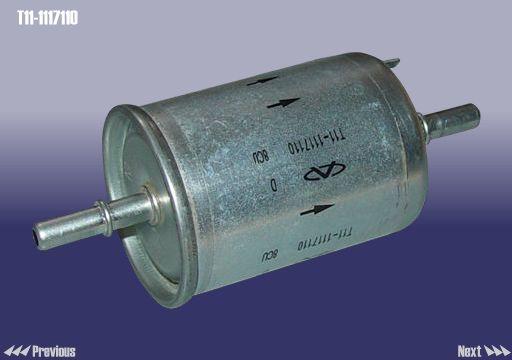 Запчасти  Chery t11-1117110 фильтр топливный CHERY арт. T11-1117110 ИП Гребенюк Л.Е